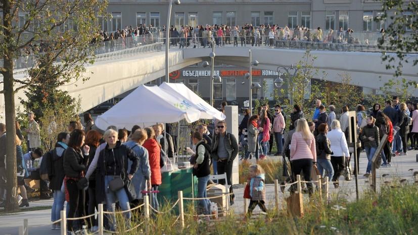В парке «Зарядье» в Москве открылась выставка современного искусства