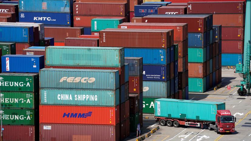 В Пекине заявили, что ответные меры на ввод пошлин Вашингтоном вступили в силу