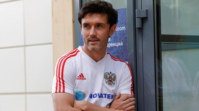 Жирков тренируется по индивидуальной программе перед матчем ЧМ-2018 с Хорватией