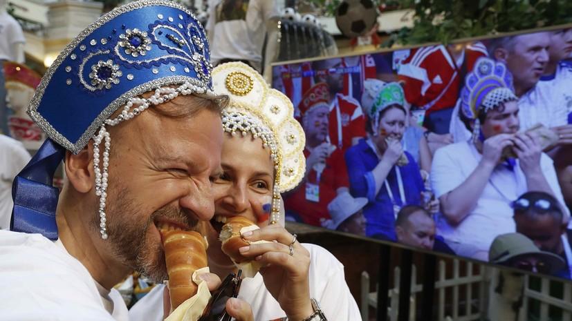 Акция в поддержку сборной России и монах-болельщик из Бразилии: чем запомнился 23-й день ЧМ-2018 по футболу