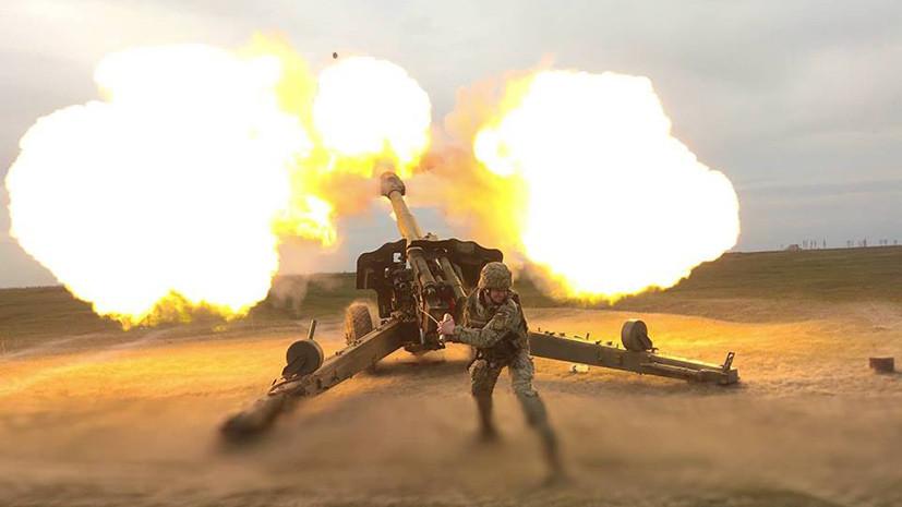 ЧП на учениях: на Украине при разрыве миномёта погибли трое военных