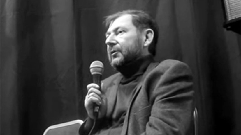 Умер писатель Олег Юрьев
