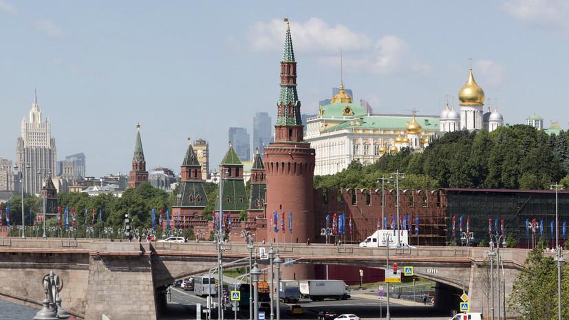 В Кремле прокомментировали ситуацию с пошлинами США и Китая