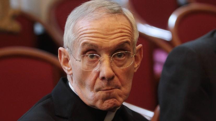 Скончался объявивший об избрании Папы Римского Франциска кардинал