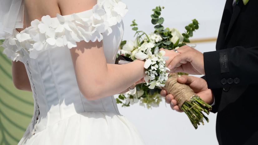 В Подмосковье более 1,2 тысячи пар планируют зарегистрировать брак в День семьи, любви и верности