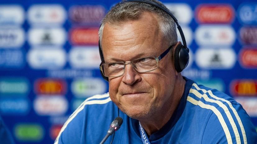 Андерссон заявил, что сборная Швеции не старается удивлять соперников, а действует последовательно