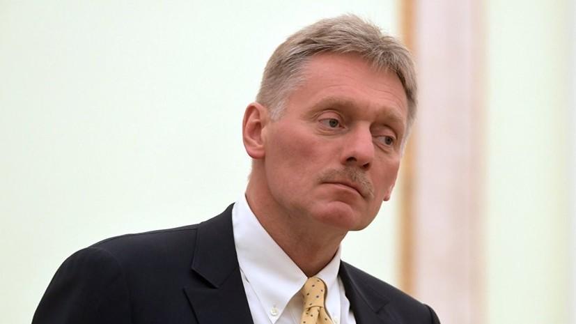 В Кремле будут следить за ситуацией с задержанием матери смертельно больного ребёнка