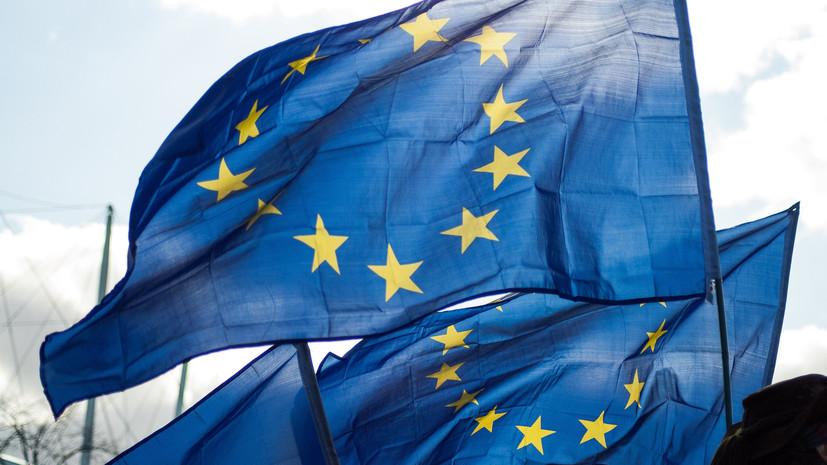 СМИ: ЕС может ввести пошлины в отношении товаров из США на €18 млрд