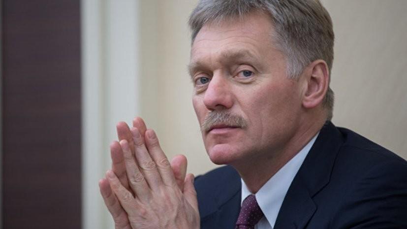 Песков назвал готовность Путина и Трампа к встрече позитивным фактом