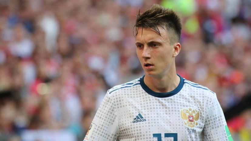 Агент Головина прокомментировал информацию о подписании контракта с «Челси»