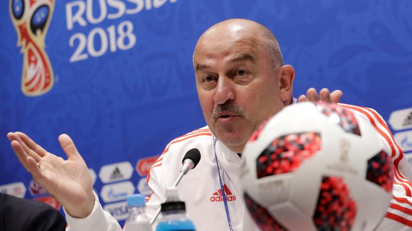 Черчесов рассказал, что сборная России будет во всеоружии к матчу с Хорватией