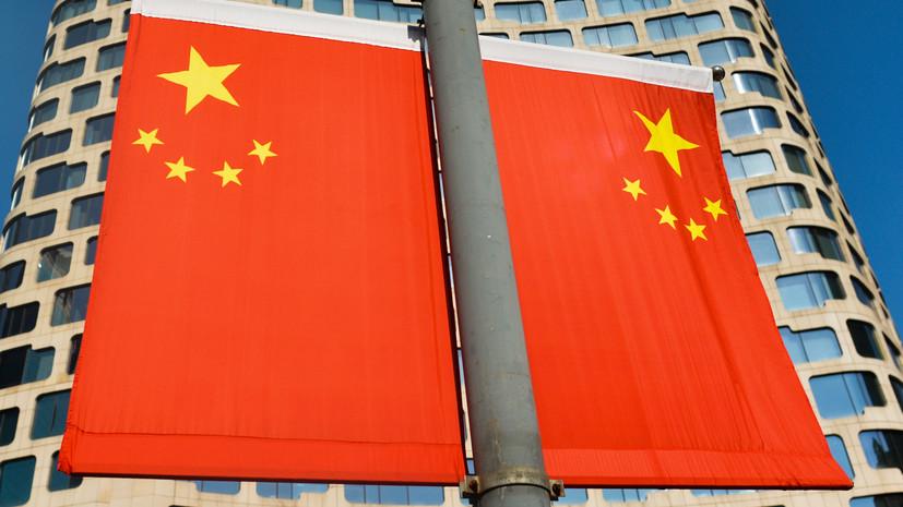 Эксперт прокомментировал введение Китаем ответных пошлин на американские товары