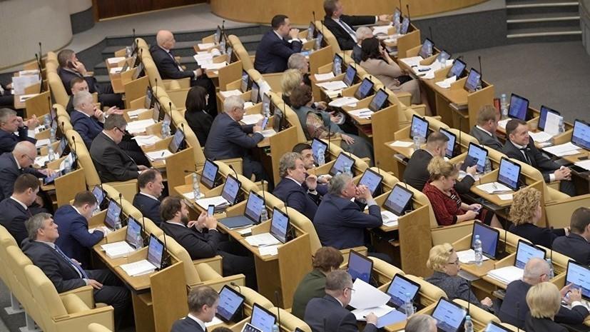 В Госдуме предложили создать государственную туристическую компанию с гарантиями от банкротства