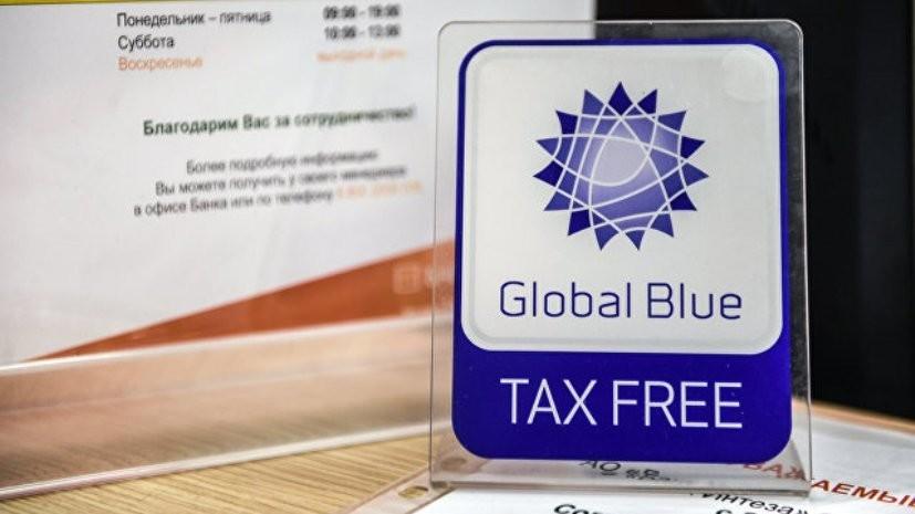 Во время ЧМ-2018 системой Tax Free в Сочи воспользовались граждане Китая, Индии и Перу