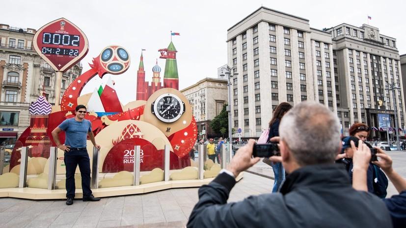 Сорокин: геополитический эффект ЧМ-2018 для России не вызывает сомнений