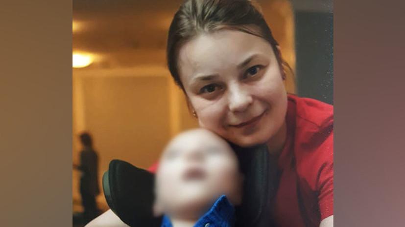 «Этот кошмар закончился»: уголовное дело в отношении матери ребёнка-инвалида отменили