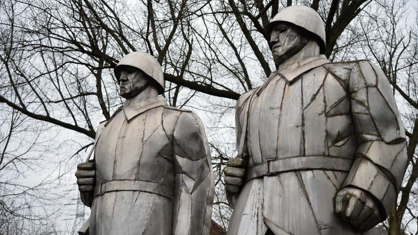 В Совфеде прокомментировали сообщения о планах снести 75 памятников советским воинам в Польше