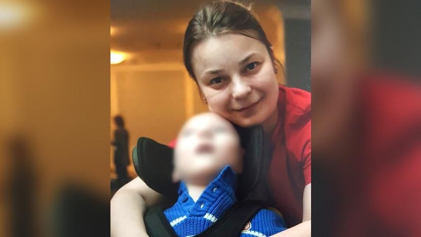 Мать ребёнка-инвалида отреагировала на решение об отмене уголовного дела