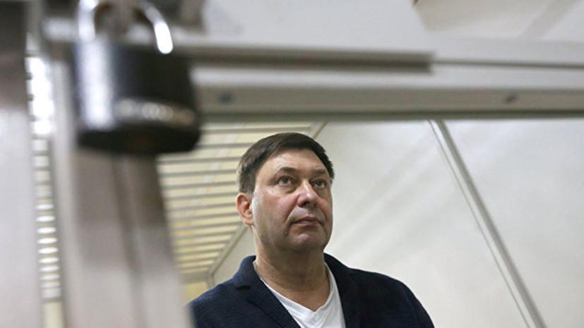 Вышинского подозревают в незаконном хранении оружия на Украине