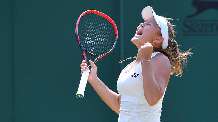 Теннисистка Родина обыграла Киз в третьем раунде Уимблдона