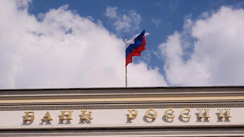 Банк России выпустит монету номиналом 1/2 рубля в случае выхода сборной страны в полуфинал ЧМ-2018 по футболу