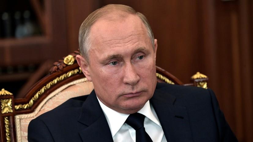 Путин назначил посла России в Самоа