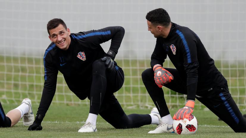 Ливень в Сочи заставил сборную Хорватии скорректировать подготовку к матчу с Россией