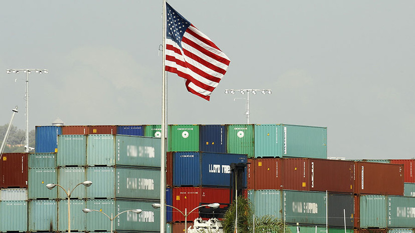 Право на компенсацию: Россия ввела дополнительные пошлины на американские товары