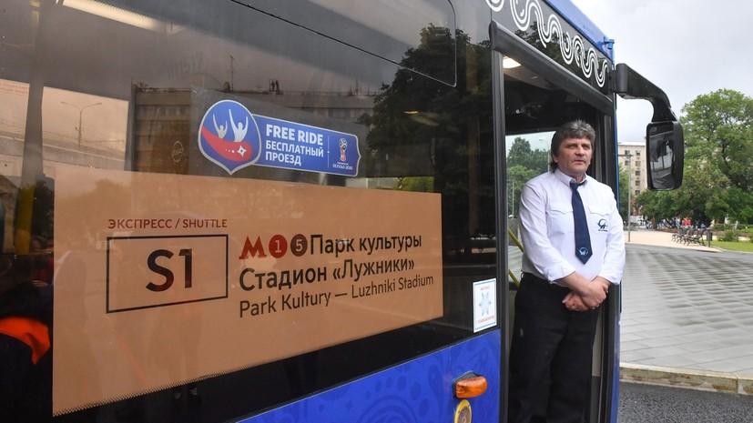 МЦК, метро и шаттлы продлят работу 7 июля из-за матча Россия — Хорватия