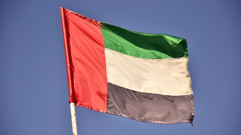 Эксперт прокомментировал отмену визового режима между Россией и ОАЭ