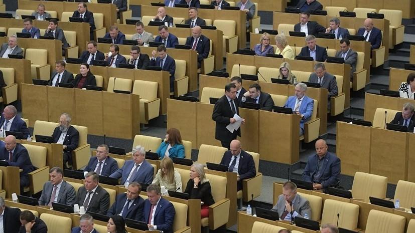 В Госдуме оценили решение об отмене визового режима между Россией и ОАЭ