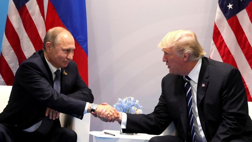 Посол США в Британии назвал чрезвычайно важной предстоящую встречу Путина и Трампа