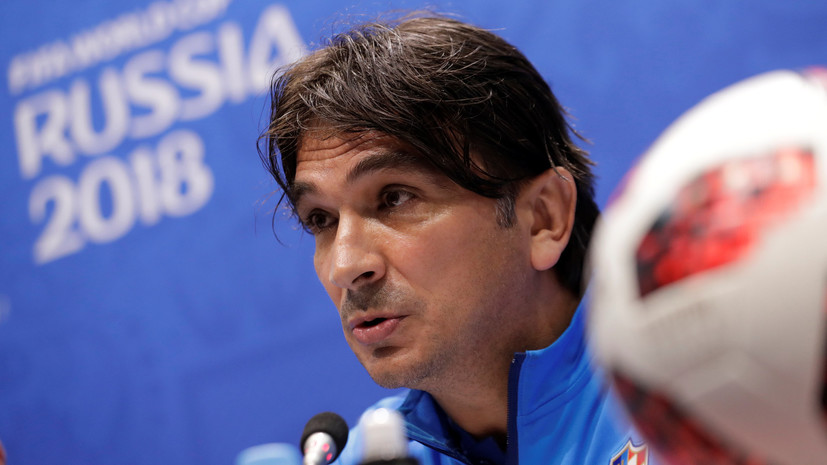 Тренер сборной Хорватии Далич рассказал, насколько сложно играть против хозяйки ЧМ-2018