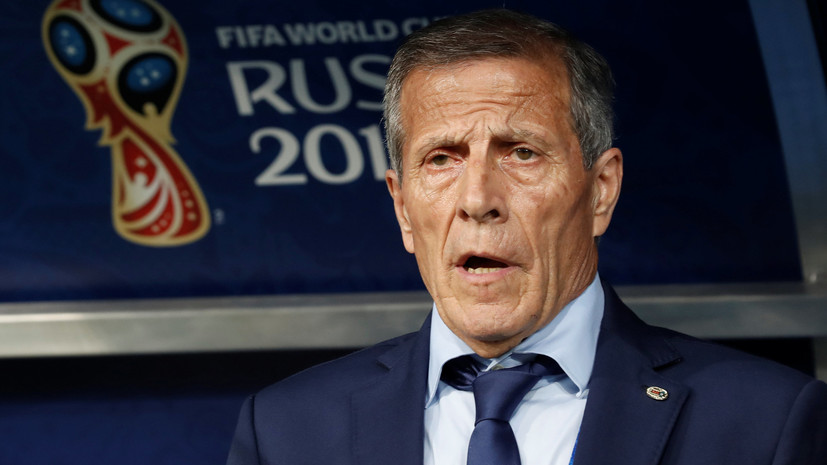 Тренер сборной Уругвая Табарес: буду говорить только с Муслерой о его пропущенном голе