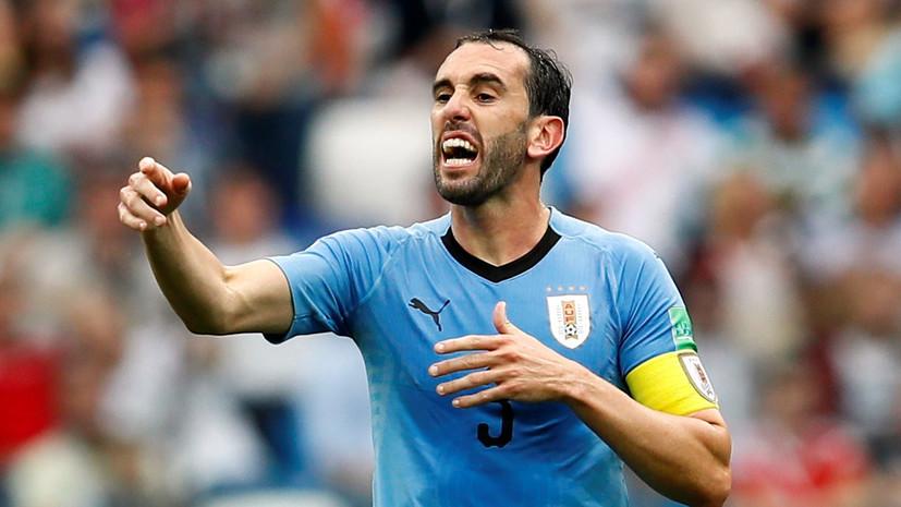 Годин стал рекордсменом сборной Уругвая по количеству матчей на ЧМ в качестве капитана