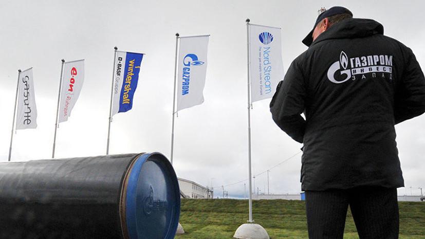 В Госдуме назвали бесперспективным новый иск «Нафтогаза» к «Газпрому»