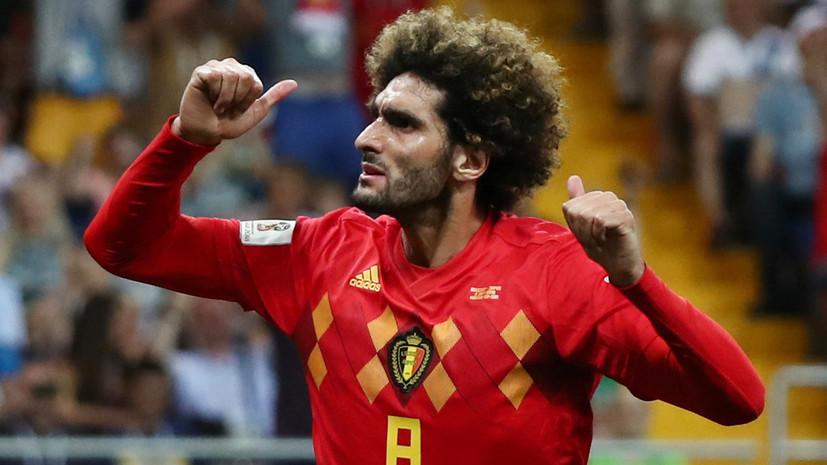 Феллайни и Шадли выйдут в стартовом составе сборной Бельгии на матч с Бразилией