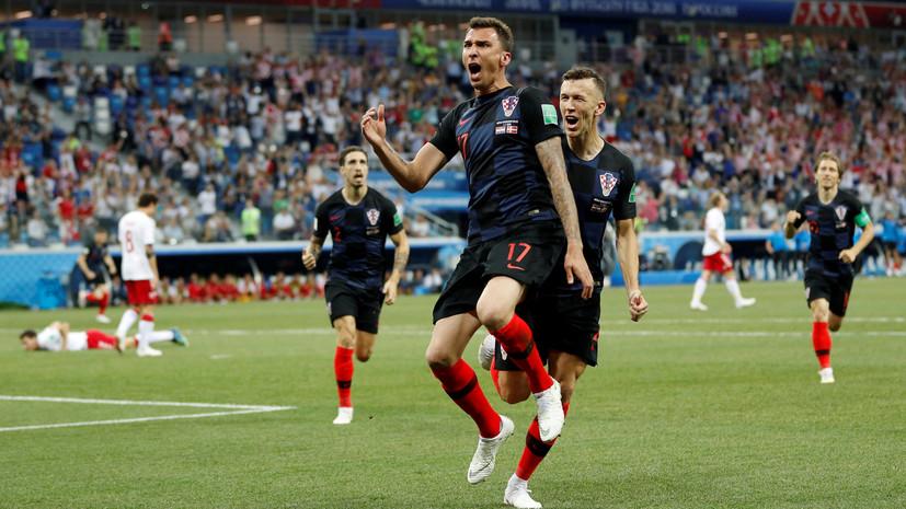 «На карту поставлено очень многое»: тренер и игроки сборной Хорватии об игре с Россией в четвертьфинале ЧМ