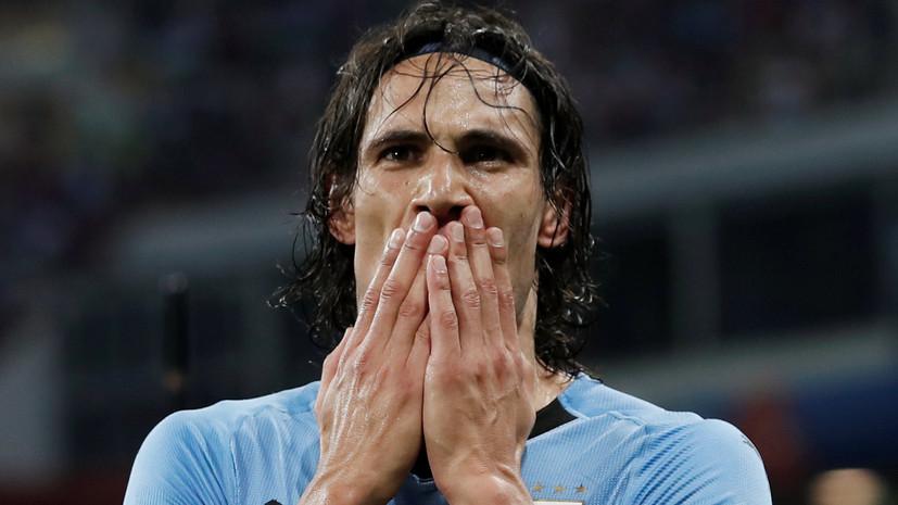 Футболист сборной Уругвая Весино: отсутствие Кавани сказалось на игре в матче с Францией