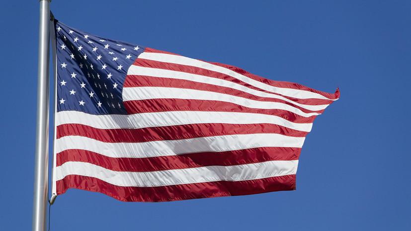 США приветствуют закон о национальной безопасности Украины