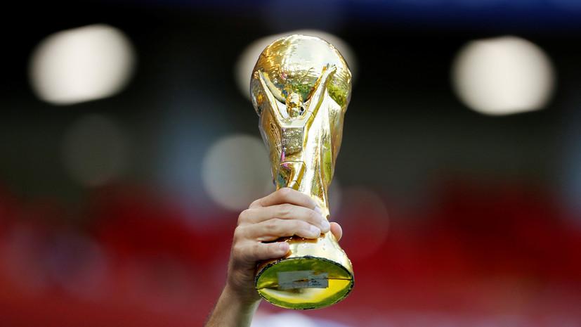 Европейская команда выиграет ЧМ-2018 по футболу