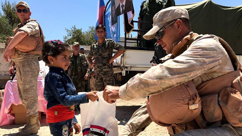 Российские военные раздали около 10 тонн гумпомощи жителям трёх сирийских провинций