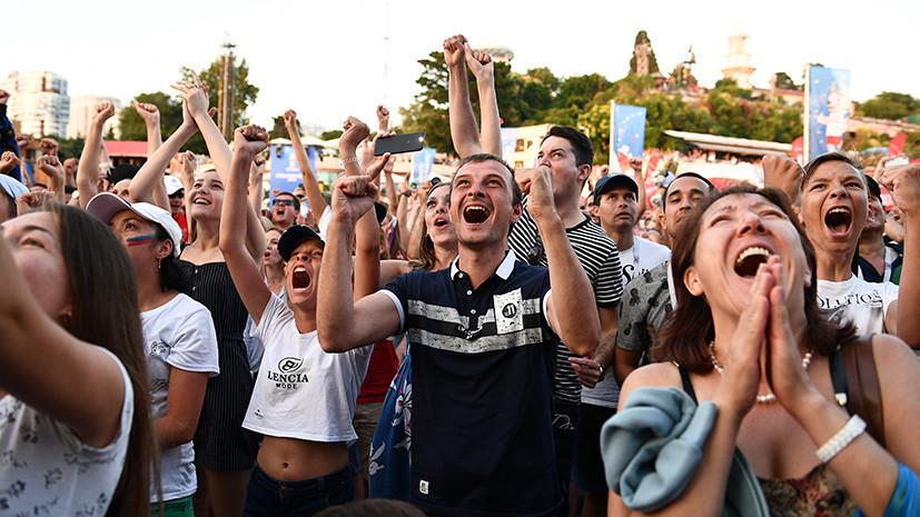 Болельщики со всего мира и билет за любые деньги: чем живёт Сочи перед четвертьфиналом ЧМ-2018 Россия — Хорватия