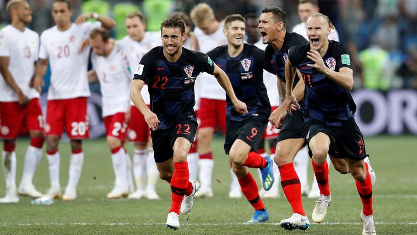 Шмейхель рассказал, чего можно ждать от сборной Хорватии в четвертьфинале ЧМ-2018