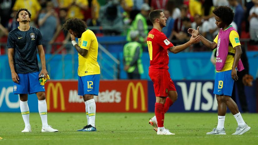 Виллиан извинился перед болельщиками за поражение сборной Бразилии в матче с Бельгией