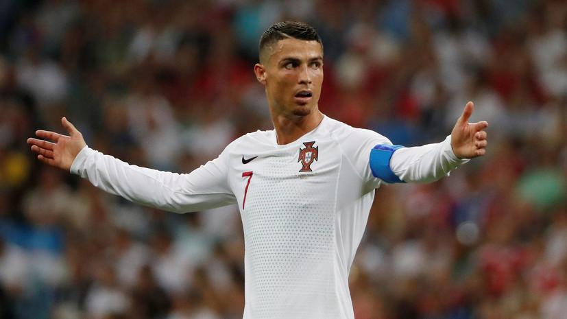 СМИ: Роналду хочет, чтобы вместе с ним в «Ювентус» перешёл Марсело