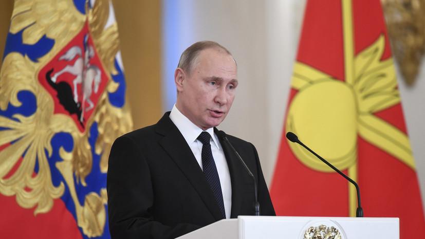 Путин поздравил жителей Новокузнецка с 400-летием города
