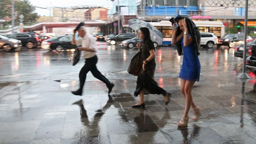 В Москве 8 июля объявлен «жёлтый» уровень погодной опасности