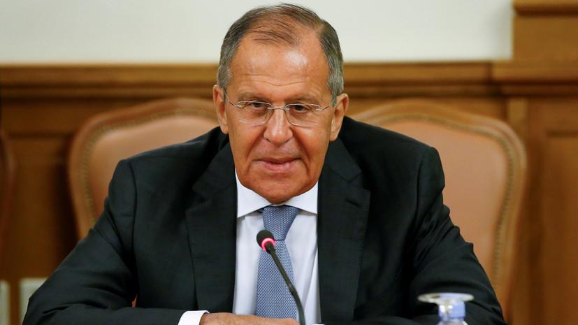 Лавров заявил о готовности России углублять деловое сотрудничество с Китаем