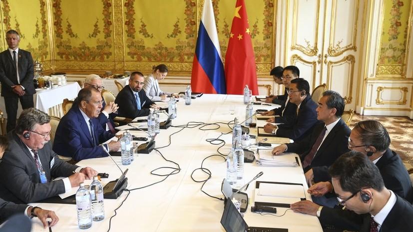 Главы МИД России и Китая признали необходимость соблюдения СВПД